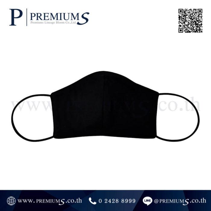 หน้ากากอนามัย ผ้ายืด รุ่น MCE-01 สีดำ (สายยางยืด แบบกลม)