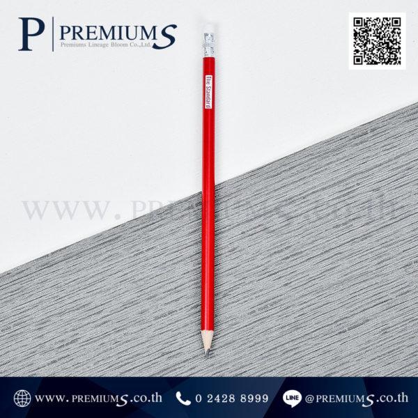 4647 ดินสอไม้ ทรงวงกลม ไส้ HB The Standard + Pang-1