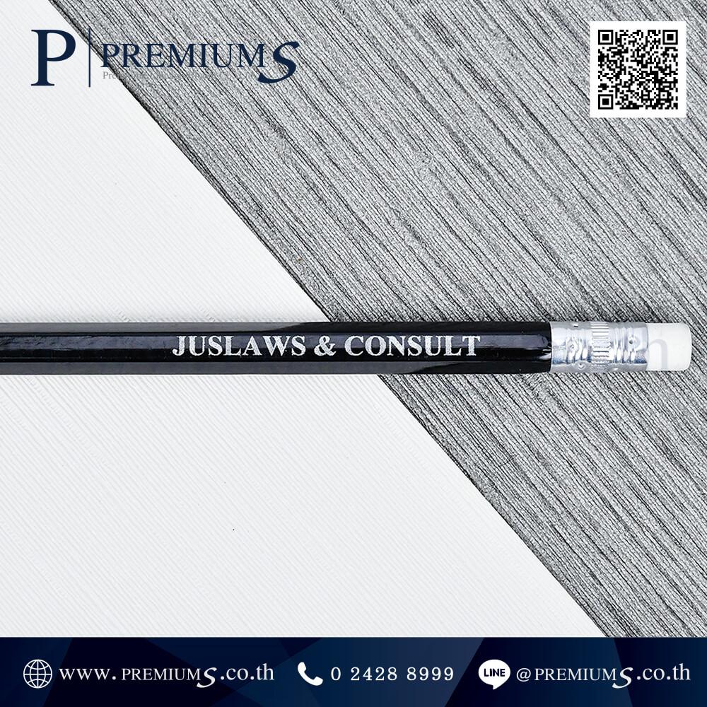 4658 ดินสอไม้ ทรงหกเหลี่ยม สีดำ Juslaws & Consult + Aom-4