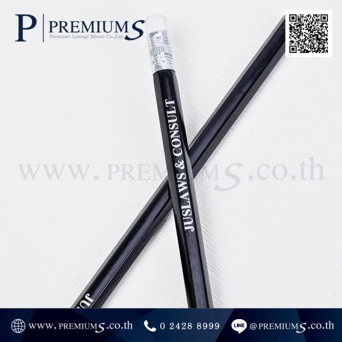 4658 ดินสอไม้ ทรงหกเหลี่ยม สีดำ Juslaws & Consult + Aom-5