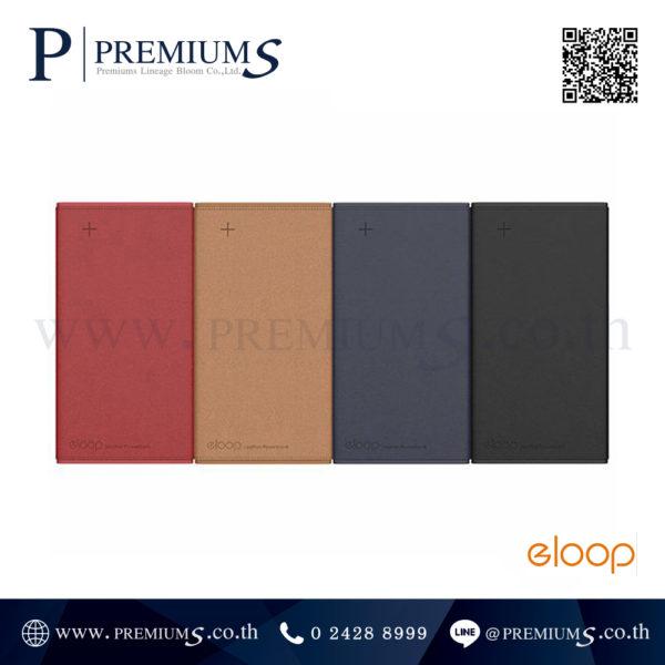 powerblank eloop E26 2