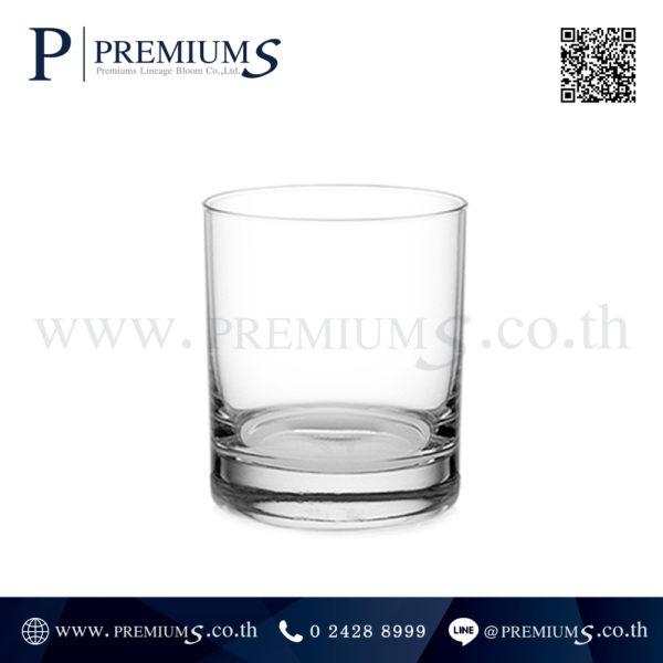 แก้วใส รุ่น B00409