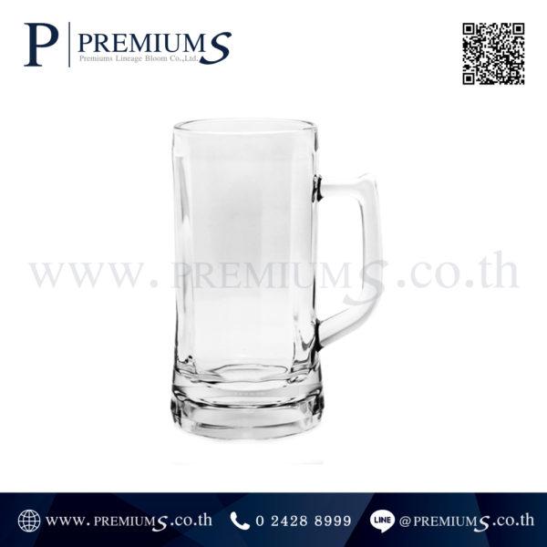 แก้วเบียร์ รุ่น P00840