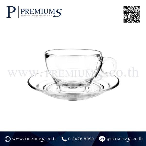 แก้วกาแฟ รุ่น P02443