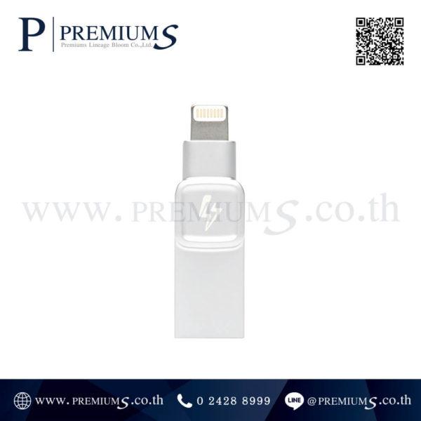 kingston C-USB3L-1