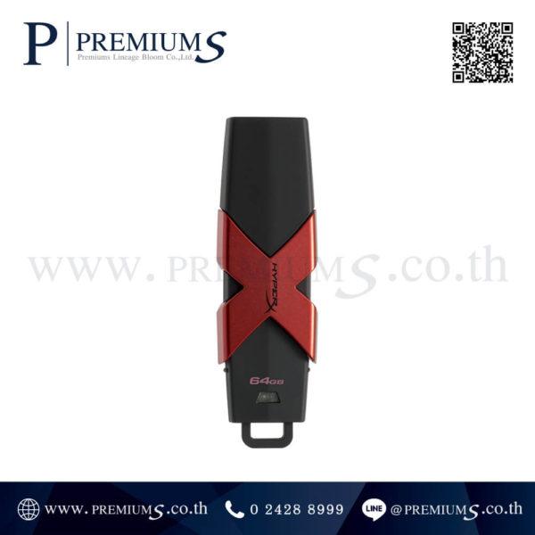 Flash Drive Kingston HXS3-1