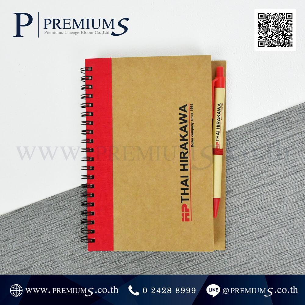 PPO 5046 สมุดโน๊ต พร้อมปากกา รุ่น HL-9835 Thai Hirakawa + Pang-1