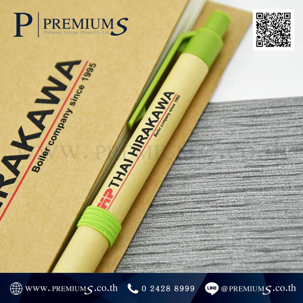 PPO 5046 สมุดโน๊ต พร้อมปากกา รุ่น HL-9835 Thai Hirakawa + Pang-12