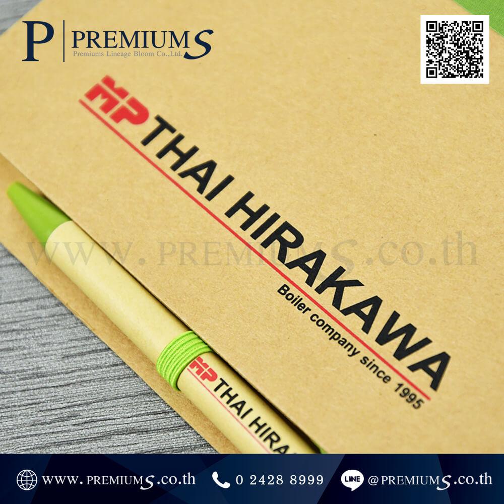 PPO 5046 สมุดโน๊ต พร้อมปากกา รุ่น HL-9835 Thai Hirakawa + Pang-14