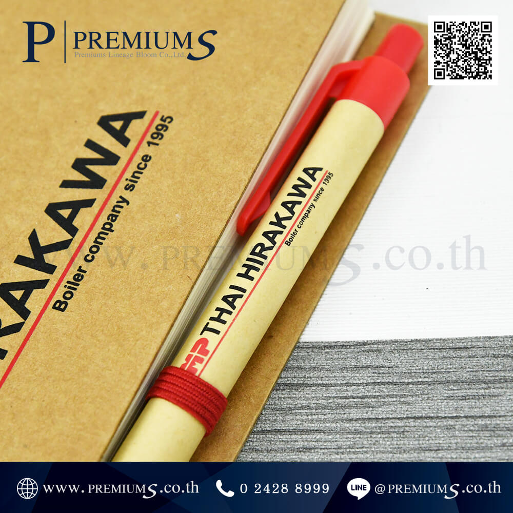 PPO 5046 สมุดโน๊ต พร้อมปากกา รุ่น HL-9835 Thai Hirakawa + Pang-5