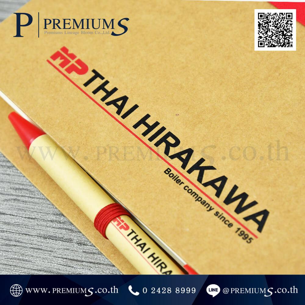 PPO 5046 สมุดโน๊ต พร้อมปากกา รุ่น HL-9835 Thai Hirakawa + Pang-7