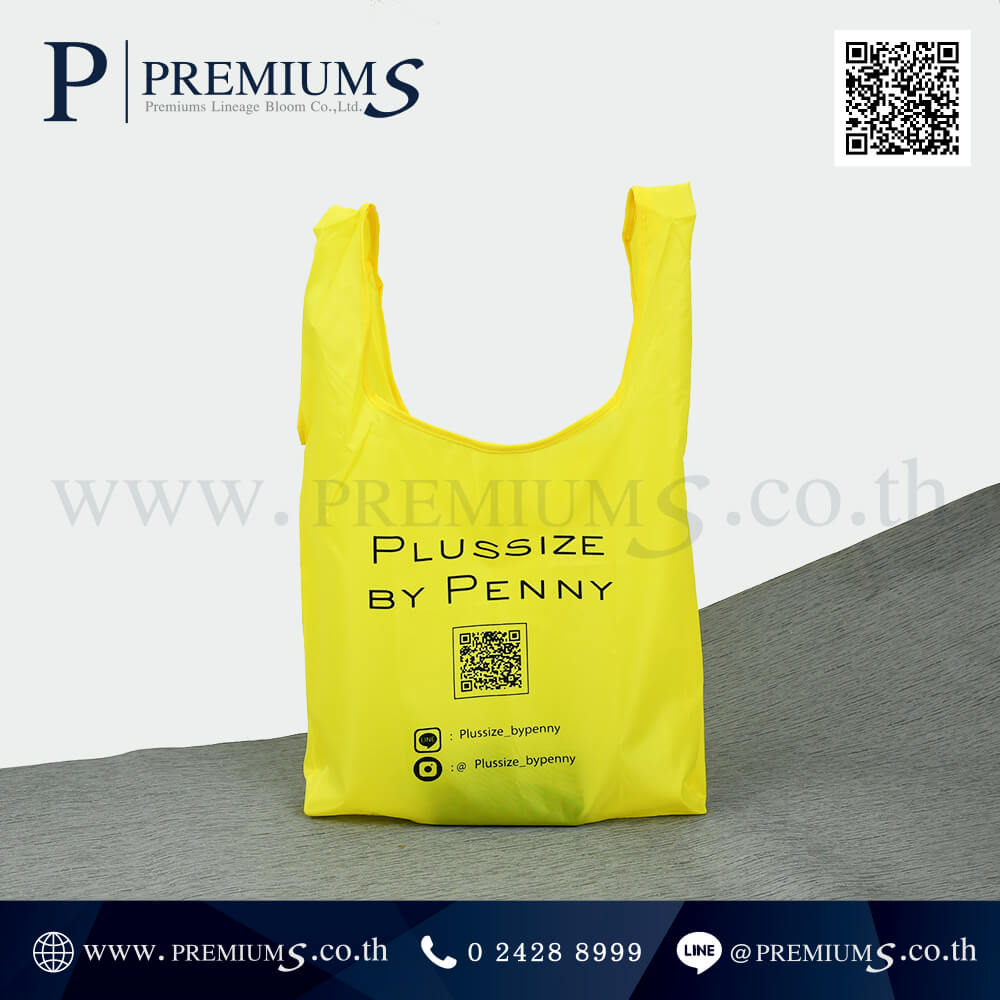 PPO 5049 กระเป๋าผ้าร่ม รุ่น BP-35 Plussize By Penny + Pang (10)