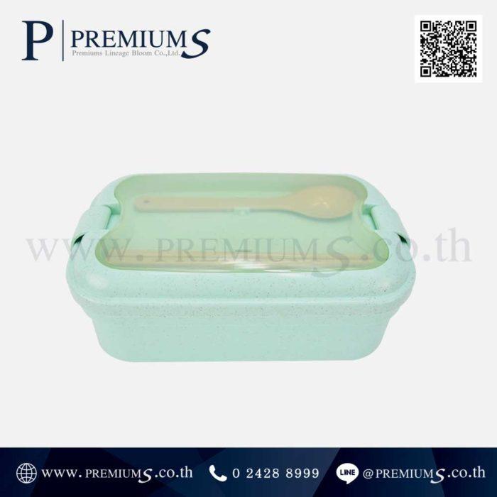 กล่องใส่อาหาร รุ่น LCB-920 สีเขียว