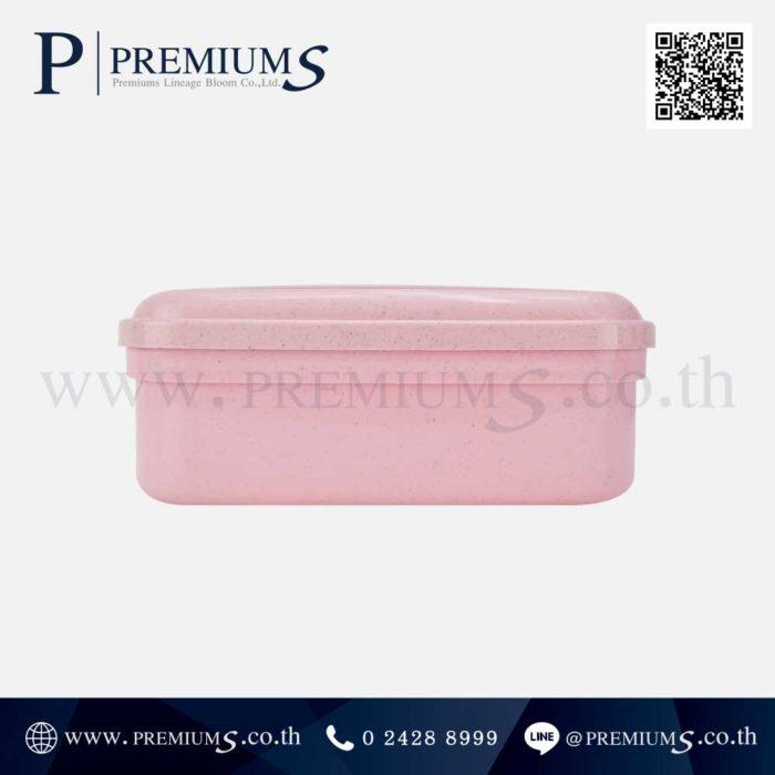 ปิ่นโตกล่องข้าว รุ่น LCB-920 สีชมพู