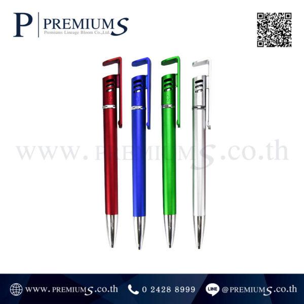 ปากกาพลาสติก รุ่น 6462