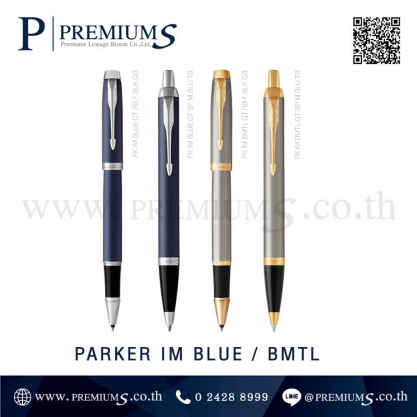 PARKER-IM-BLUE-BMTL